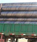 架空式高温阻燃防腐聚氨酯玻璃钢管