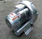 2QB720-SHH47台湾高压旋涡气泵报价