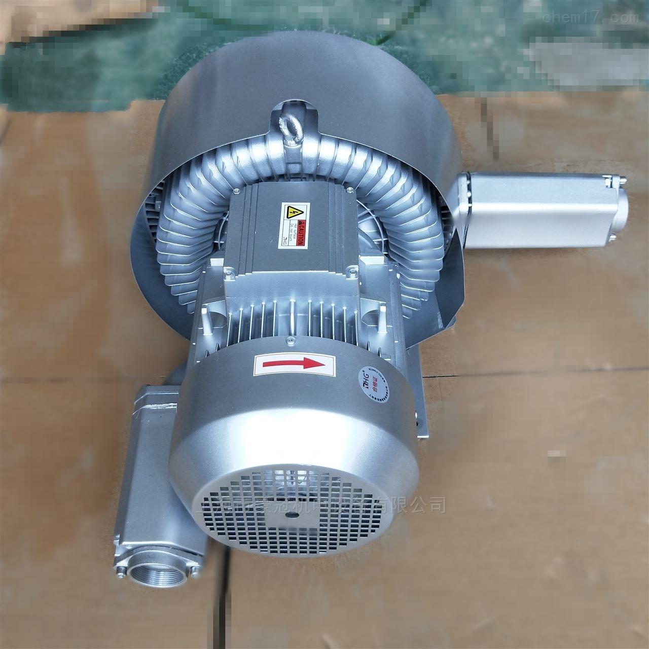5.5KW双段式旋涡气泵