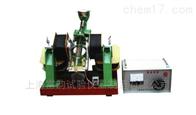 XCGS-50XCGS-50磁选管(戴维斯分析管)--厂家报价