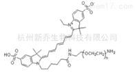 PEG衍生物CY7-PEG-NH2 近红外荧光染料PEG氨基