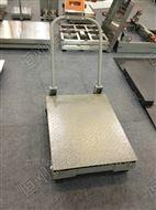 重载加固电子地磅秤,称多双层电子磅