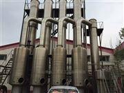 各种型号旋转薄膜浓缩器 二手高效薄膜蒸发器厂家
