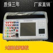 DR-2000微机继电保护测试仪