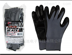 日本MITANI三谷手套防滑防油耐酸碱工业手套