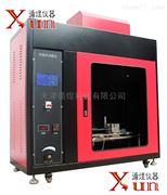 ZRS-2A型灼热丝试验机(触摸屏)