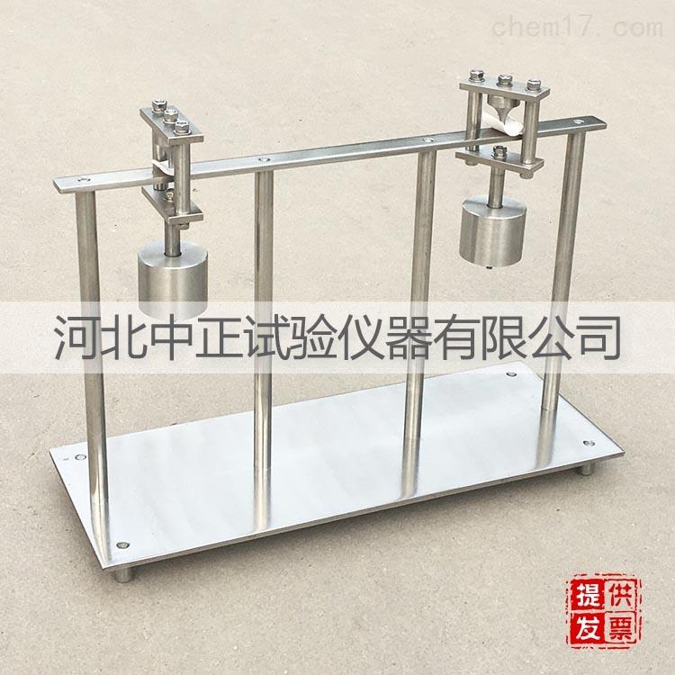 电线电缆烯塑料热变形试验装置GBT8815-6.4