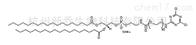 PEG衍生物DSPE-PEG-Cyanur MW:2000 3400 5000