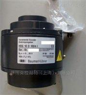 性能稳定的BAUMER编码器BDK 16.05A5-6-4