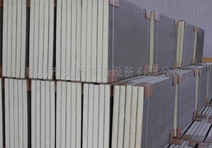 廊坊市久运管道设备有限公司