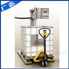 吨桶自动灌装机