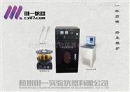 川一仪器光催化反应釜GHX-AC光化学UV控温箱