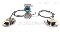 重庆川仪PDS488真空静压远传差压变送器