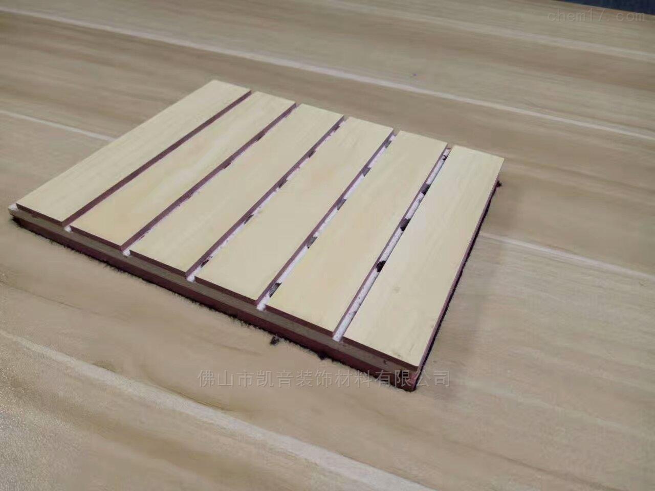 多层实木吸音板生产厂家