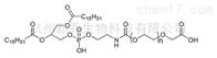 PEG衍生物DPPE-PEG-COOH二棕榈酰磷酯酰乙醇胺PEG羧基
