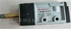 优势供应品牌M/146140/M/900诺冠无杆气缸