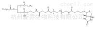 PEG衍生物DMPE-PEG-Biotin 分子量:2000,3400,5000