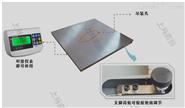 1吨不绣钢地磅称,上海厂家2T不锈钢平台称