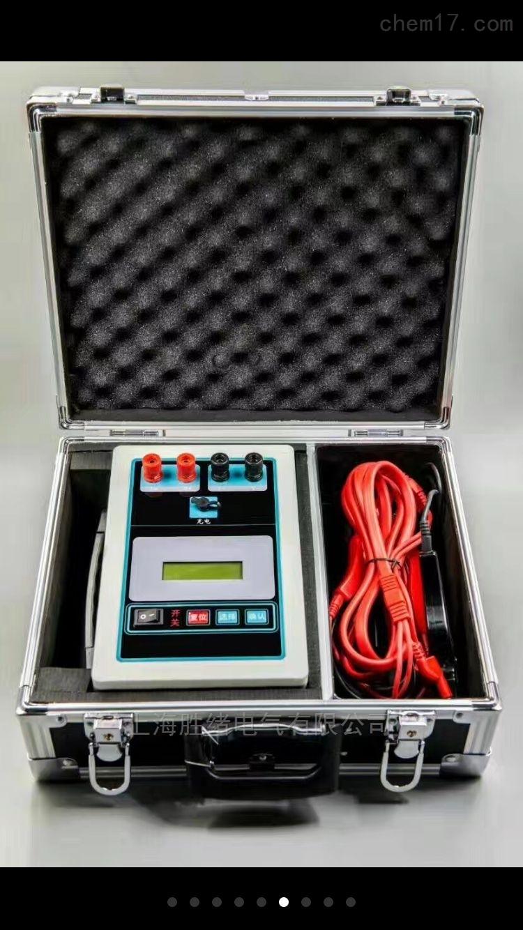 ZGY-10A手持式直流电阻测试仪