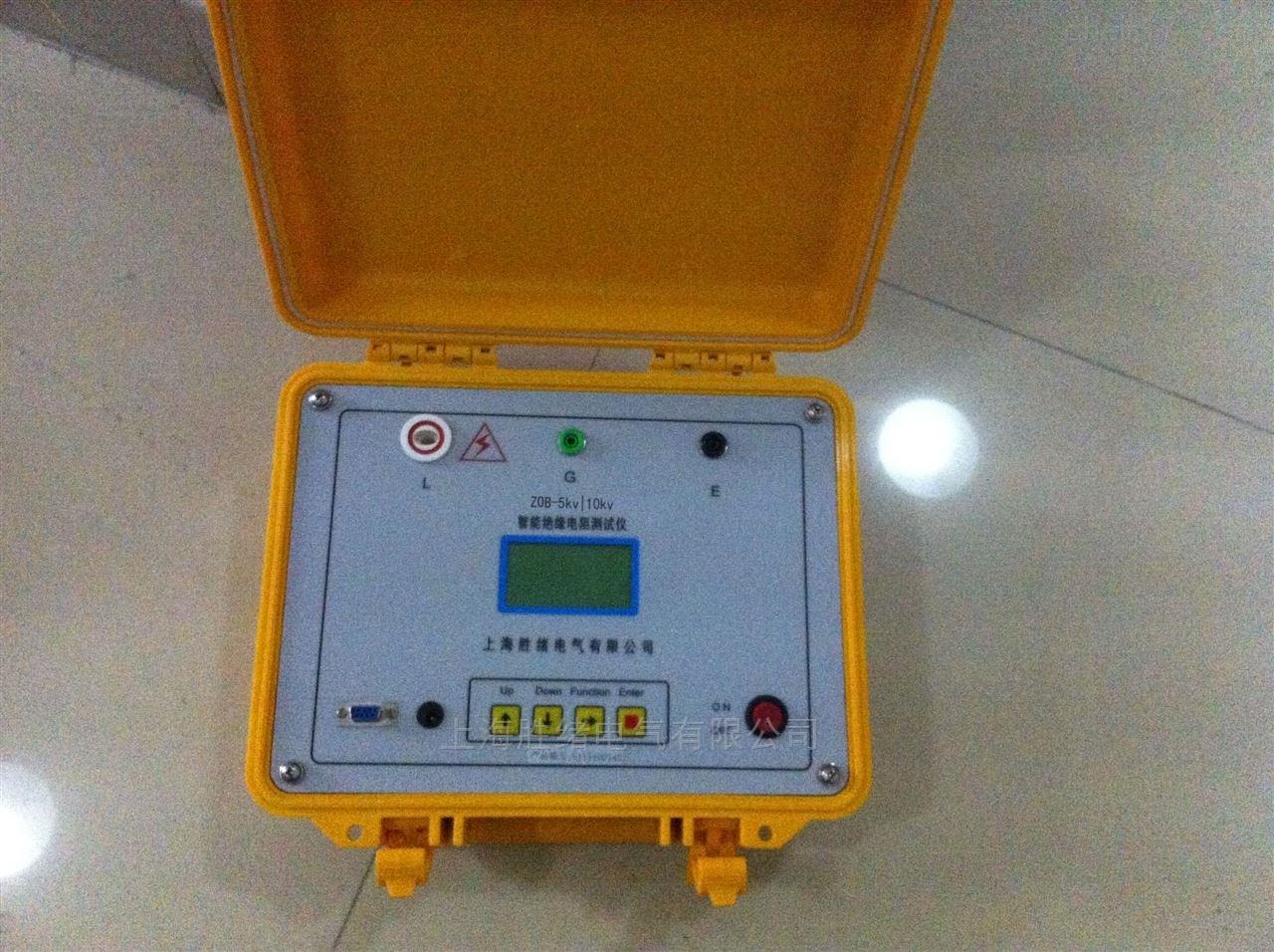 GL3103双显绝缘电阻测试仪