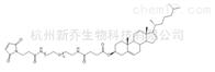 聚乙二醇衍生物Cholesterol-PEG-MAL胆固醇PEG马来酰亚胺