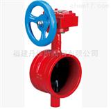 冠龙阀门(福州)有限公司-沟槽式蜗轮蝶阀