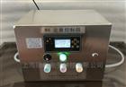 微型液体自动控制器