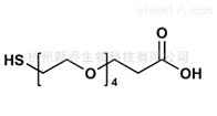 PEG链接剂749247-06-1 HS-PEG4-COOH 小分子PEG