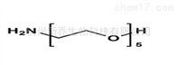 单分散短链小分子34188-11-9 H2N-PEG5-OH氨基PEG5羟基