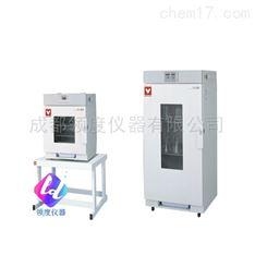 450C/810C/850C 器具干燥箱