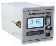 JY-6100高含量氧分析仪