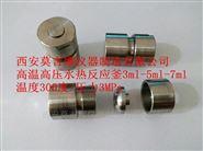 整体材质316L不锈钢水热合成反应釜