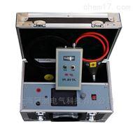 HD-2134电缆识别仪生产厂家