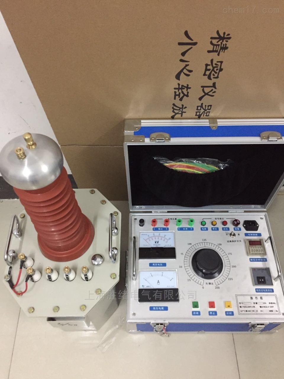 GTB厂家直供干式试验变压器