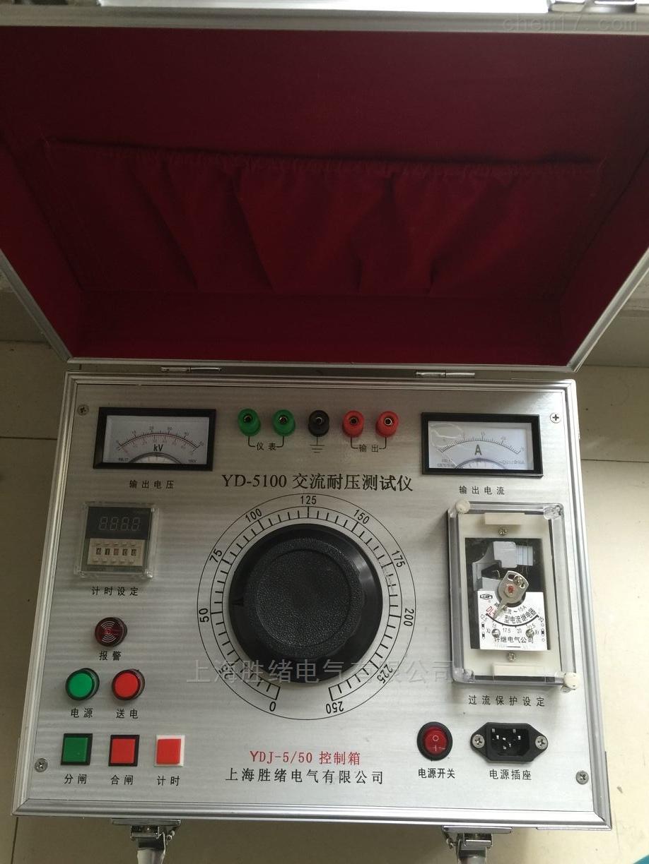 YDQ充气式试验变压器3KVA/50KV