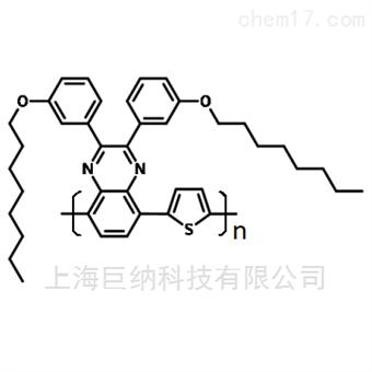 钙钛矿材料 TQ1