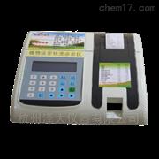 THP-II丝瓜app无限播放儀器植物病害檢測儀