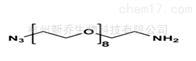 小分子PEG链接剂857891-82-8 N3-PEG8-NH2 高纯 小分子