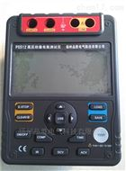 数字绝缘电阻测试仪0-5000V