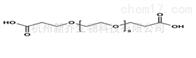 羧基PEG6羧基94376-75-7 HOOC-PEG6-COOH 小分子