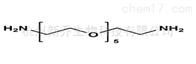 NH2-PEG5-NH272236-26-1 氨基五聚乙二醇氨基 小分子PEG
