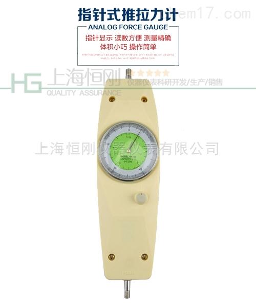 机械式标准测力仪0-50N国产生产商