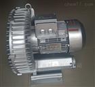 2QB810-SAH27粉粒体输送专用高压风机