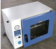 DZF-6053DZF-6053真空干燥箱---参数操作