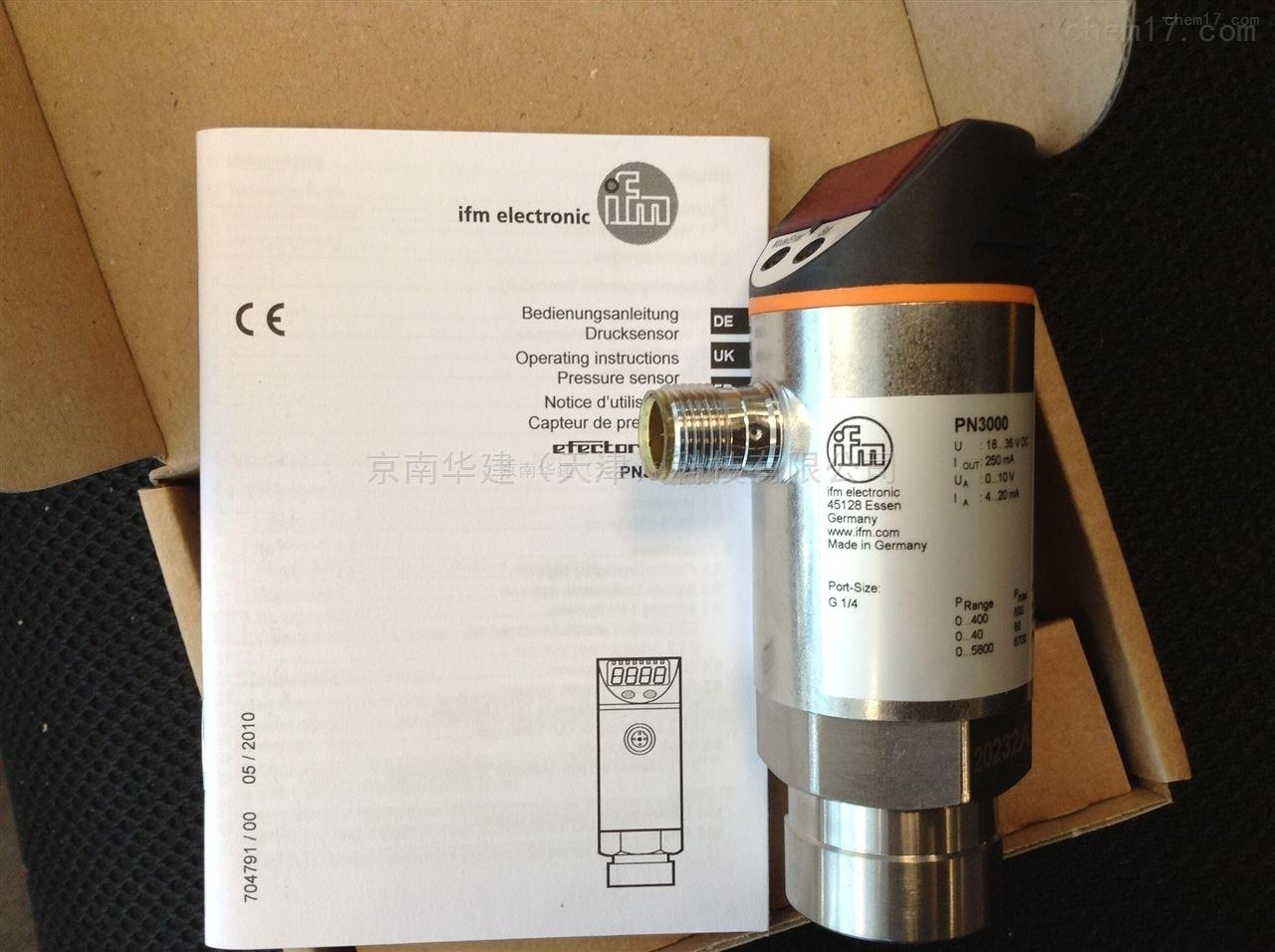 SMC气缸中国销售处