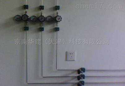 实验室气体管路设计及安装服务