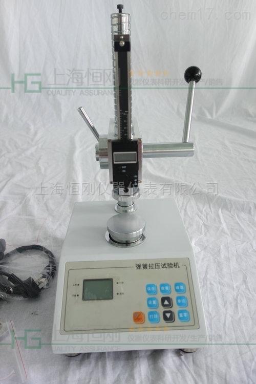 0-300公斤数显式弹簧试验机国产生产商