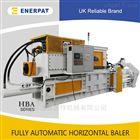 HBA80-11075一台高效率的椰丝棕榈打包机产能多少