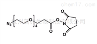 小分子PEG944251-24-5 N3-PEG4-NHS 纯度高小分子