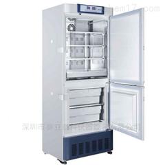 广东海尔HYCD-282药品冷藏冷冻箱